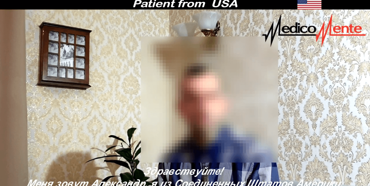 Patient from the USA: Alexander's story