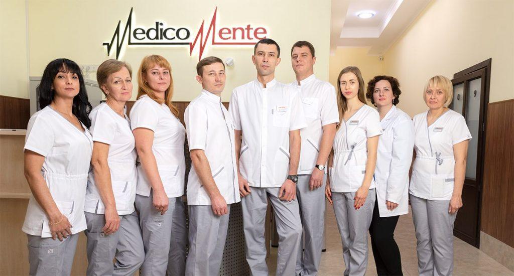 MedicoMente Team Photo