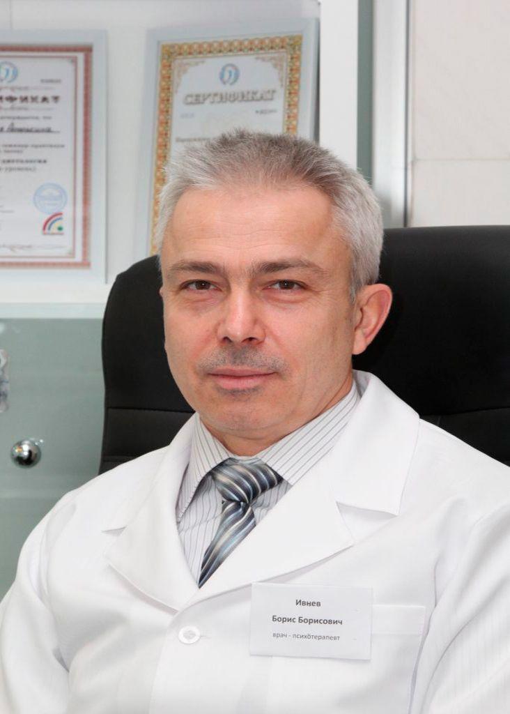 Boris-Ivnev