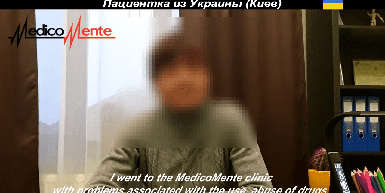 Patient from Ukraine rehab medicomente