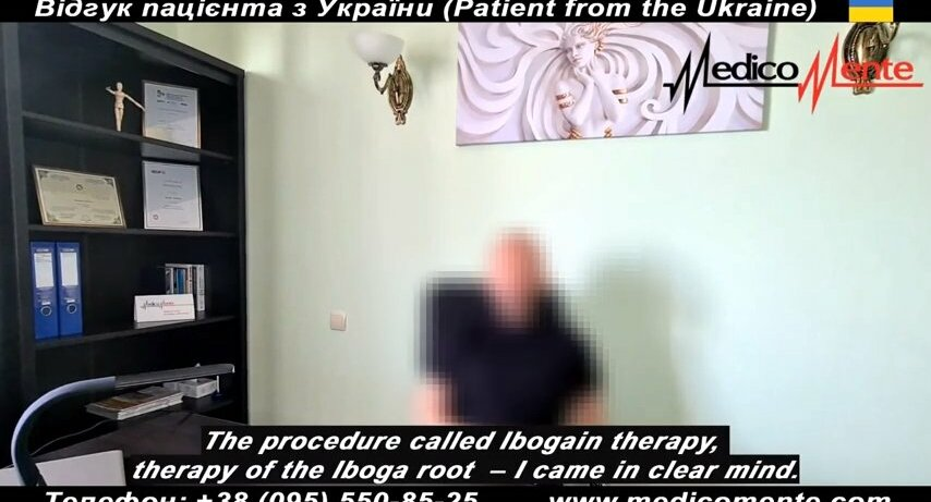 review of the patient from the ukraine about ibogaine therapy