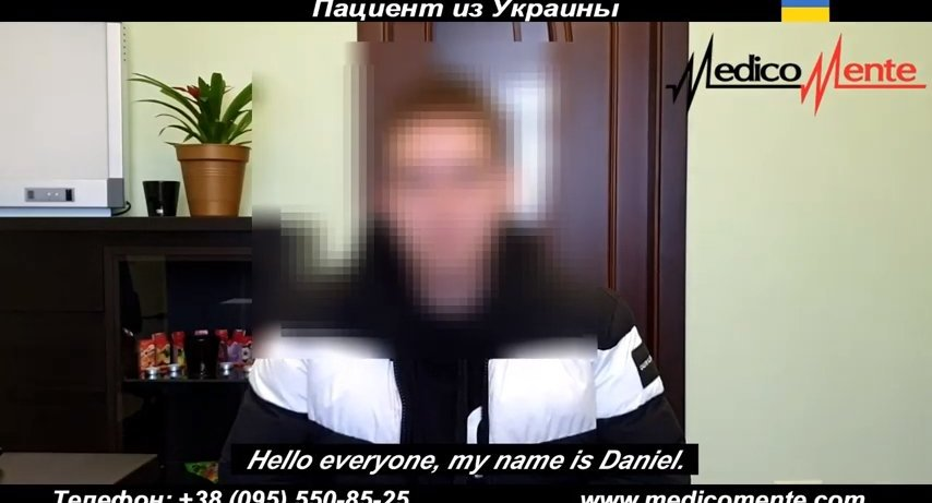 drug addiction patient ukraine